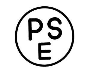非特定電気用品PSEマーク