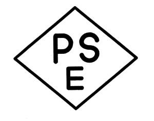 菱形PSEマーク